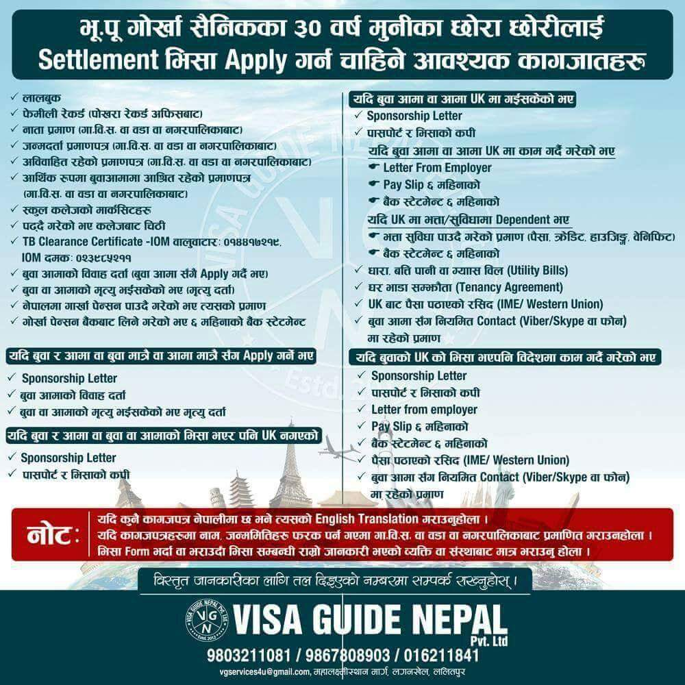 Visa Requirements For Children Of Ex Brtish Gurkha Visa Guide Nepal