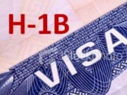 अमेरिकामा Working Visaमा को जान पाउने ?  कसरी जाने ?