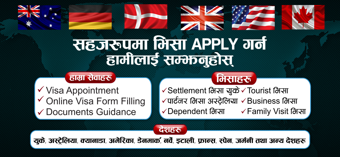 Uk Australia Dependent Visa Consulting Agency In Nepal Visa Guide Nepal